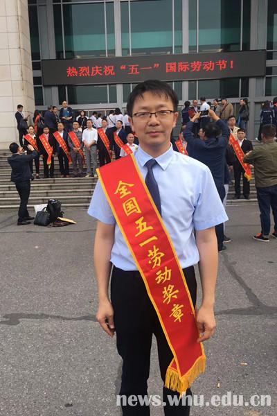 龚龑教授获全国五一劳动奖章(图)