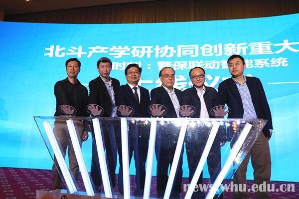 AG视讯平台 1