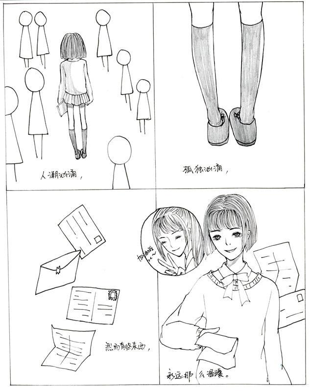 友情小图案简笔手绘