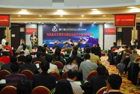 www.qiangui777.com 1